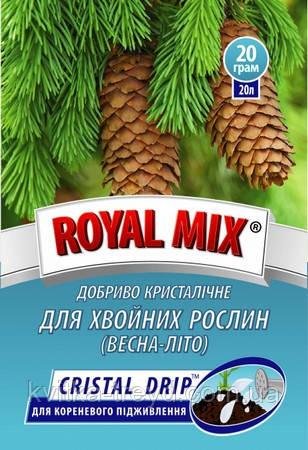 Удобрение для хвойных растений Royal Mix