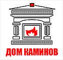 """Магазин """"Дом каминов"""" Харьков"""