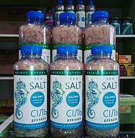 """Морська сіль для ванн """"Salines"""""""