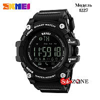 Спортивные наручные часы Skmei 1227