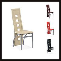 Крісла для кухні та вітальні