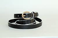 Кожаный женский ремень 13 мм гладкий белые края золотая пряжка