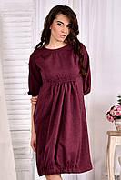 Летнее платье больших размеров 0549 бордо