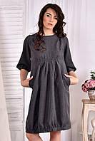 Летнее платье больших размеров 0549 серое