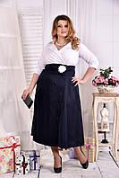 Синее платье с пышной юбкой для полных женщин