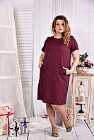 Платье с карманами прямое sizeplus 0560 бордо