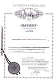 Выключатель безопасности  ВБ5-1/04, фото 2