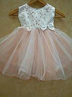 Платье нарядное для девочки от 2 до 4 лет