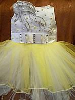Платье нарядное для девочки от 1 до 3 лет
