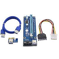 Райзер v006 USB 3.0 PCI-E 1X - 16X Riser для видеокарт 60см molex sata молекс сата майнинг 1060 470 580 480