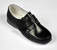 Туфли для мальчика, черные ПЕПІК
