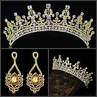 Корона и серьги набор ДИАНА GOLD диадема и сережки
