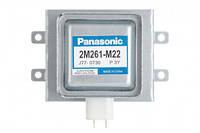 Magnetron  1000W Panasonic 2M261-M22J3P