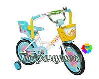 Велосипед двухколесный Azimut Girls 16 дюймов