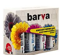 Комплект чернил Универсальных EPSON №1 B / C / M / Y 90 г EU1-090-MP BARVA