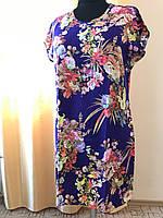 Платье женское с цветочным принтом 48-56