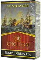"""Чай зеленый листовой Chelton """"Gunpowder"""" 100г."""