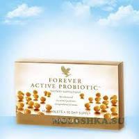Форевер Активный Пробиотик (шесть штаммов)