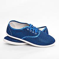 Женские мокасины синие (Код: BS-514)