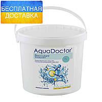 AquaDoctor FL Средство для устранения мельчайших частиц