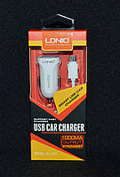 Автомобильное зарядное устройство micro+USB LDNIO 1A