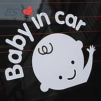 """Наклейка """"ребенок в машине"""", с сердечком"""