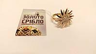 """Золотое кольцо """"Звезда"""" с камнями. Вес 4,92 грамм. Размер 18,5"""