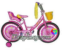 Велосипед двухколесный Azimut Girls 18 дюймов