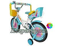 Велосипед двухколесный Azimut Girls 20 дюймов