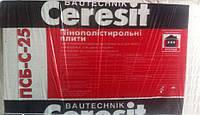 Пенопласт Ceresit  ПСБС-25 (1000х1000х 80)мм, 7 шт/уп.