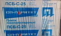 Пенопласт  С-25 ФАСАД (1000х1000х100)мм(6шт)