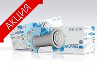 Рекуператор приточновытяжной для частного дома и квартиры  REVENTA RV-2