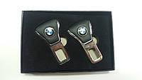 Заглушки ремня безопасности 2 шт комплект (BMW,TOYOTA,MERSEDES)