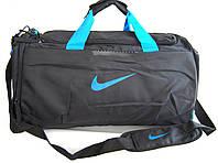 Большая дорожная качественная сумка NIKE  Сумка Найк. Сумка в дорогу. Размер (см) 57*29*30    КСС60