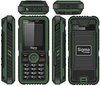 Sigma X-treme IT67 Dual