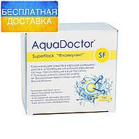 AquaDOCTOR™ Superflock Коагулирующее средство