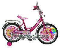 Велосипед двухколесный Azimut Princesse 16 дюймов