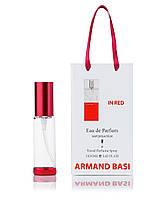 Парфюм-спрей в подарочной упаковке  Armand Basi In Red для женщин,35 мл