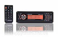 Автомобильная 4-х канальная мультимедийная система Boschmann DZ-3399MSB