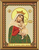 Набор для вышивки бисером Богородица «Отчаянных единая надежда»