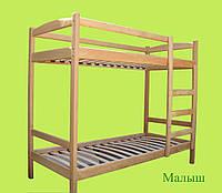 """Кровать двухъярусная деревянная """"Малыш"""""""