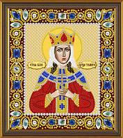 Набор для вышивки бисером Св. Блгв. Тамара Царица Грузии