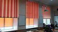Жалюзи вертикальные тканевые 127/89 мм