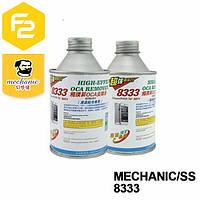 Жидкость для удаления/очистки клея OCA LOCA с дисплеев, Mechanic SS-8333 [300мл]