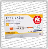 Шприц для инсулина Insumed U-100 0,5мл*8мм (30 шт.)