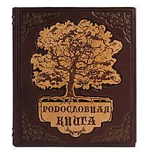 Родовід книга в шкіряній палітурці зі вставкою з дерева