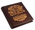 Родословная книга в кожаном переплете со вставкой из дерева, фото 2