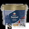 TM Eskaro Sokkel - акриловая краска для бетонных цоколей (ТМ Эскаро Соккел),9,5 л
