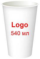 Бумажные стаканы с индивидуальным дизайном 540 мл