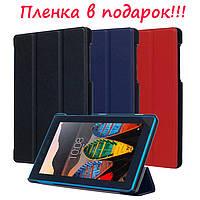 Чехол для Lenovo Tab 3 Essential 710F/L 7'' + ПЛЕНКА